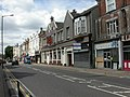 Boscombe, The Ragged Cat - geograph.org.uk - 1363638.jpg