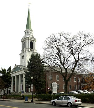 Brighton Evangelical Congregational Church - Image: Brighton Evangelical Congregational Church Boston MA