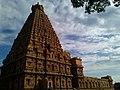 Brihadisvara Temple Thanjavur Full View.jpg