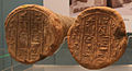 British Museum Egypt 009a.jpg