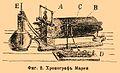 Brockhaus and Efron Encyclopedic Dictionary b74 738-2.jpg