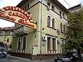 Bucuresti, Romania, Calea Plevnei nr. 46 sect. 1 (vedere de ansamblu).JPG