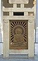Budha Vihar - Bharathiy Maha Bodhi Sabha - Delhi.JPG