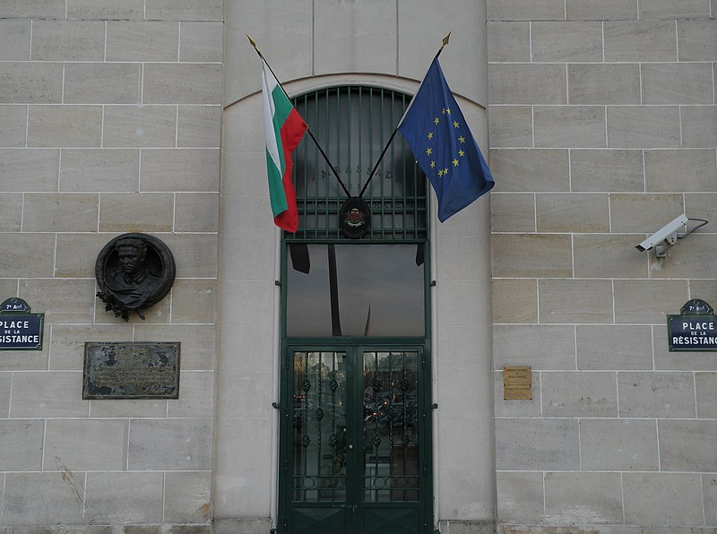 File:Bulgarian embassy in Paris.jpg
