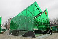 C14 Stadion Narodowy - wejście, Dzień Otwarty Metra, 2014-11-09.jpg