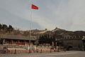 CHINA (15586593344).jpg