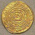 Calif al Amir Tyre 1118 CE.jpg