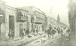 Calle Valladolid, Lima.jpg