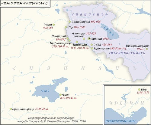 Պատկեր:Capitals of Armenia.tif