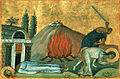 Capitolina and Eroteis of Cappadocia (Menologion of Basil II).jpg
