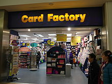 Card factory wikipedia card factory southside wandsworth london m4hsunfo