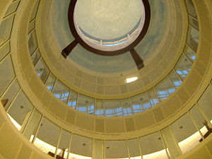Appalachian State University - Belk Library rotunda