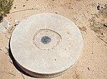 Casa Grande-Corona Satellite Calibration Target-Montgomery-Cornman-survey mark-1.jpg