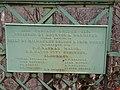 Cascade Bridge dedication plaque - Burlington Iowa.jpg
