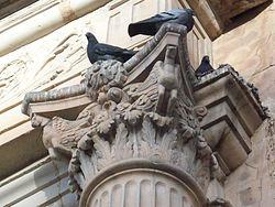 Catedral tunja centro historico.21.jpg