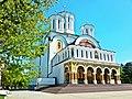 Catedrala Slobozia 2015 - panoramio.jpg