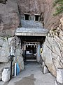Cave in Takei cape.JPG