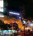 Centralworld2020.jpg