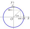 Cercle trigo.png