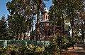 Cerkiew prawosławna par. p.w. Wiary, Nadziei i Miłości, Sosnowiec.jpg
