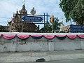 Chang Moi, Mueang Chiang Mai District, Chiang Mai, Thailand - panoramio (34).jpg
