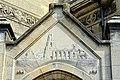 Chauny (02), église Saint-Martin, porche, bas-relief du pignon nord-ouest - l'église détruite.jpg