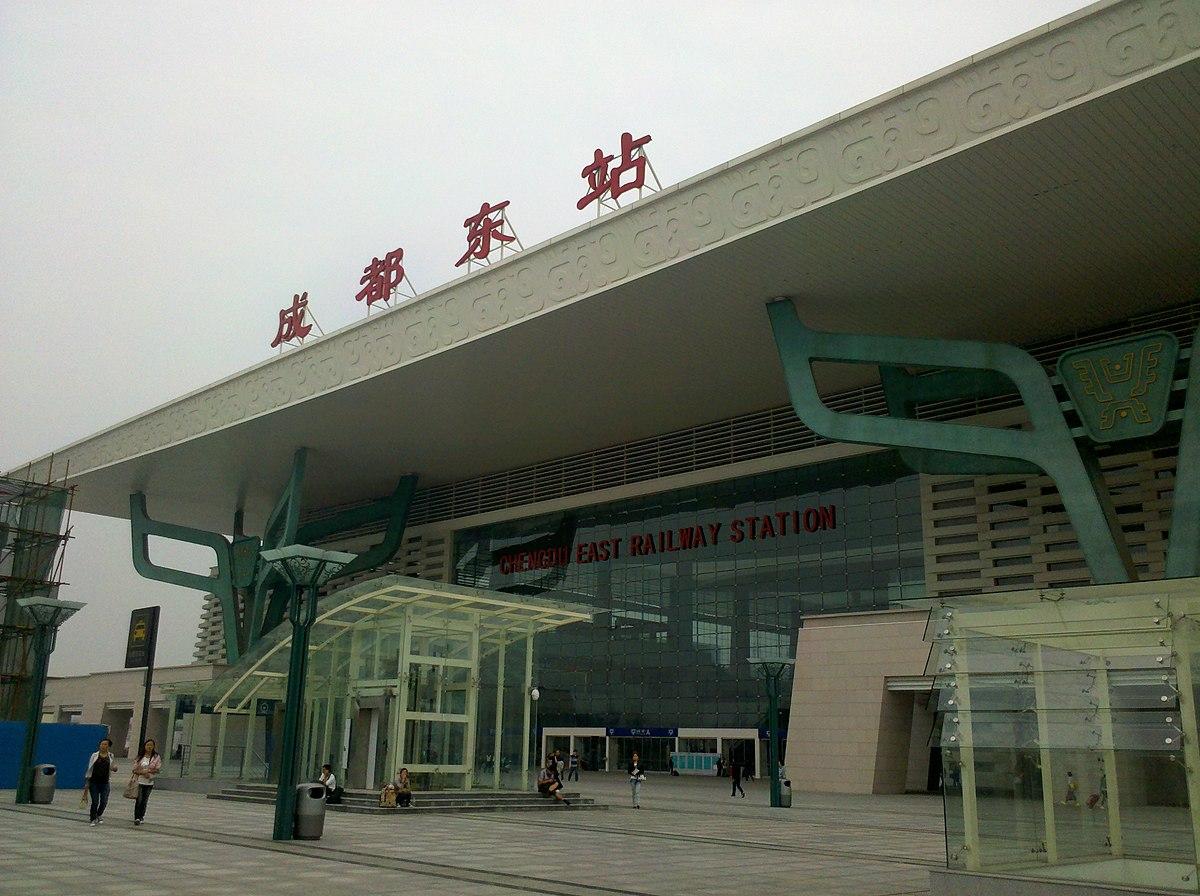 Chengdu east railway station wikidata for China railway 13 bureau group corporation