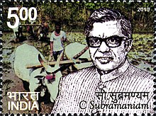 Chidambaram Subramaniam 2010 stamp of India.jpg