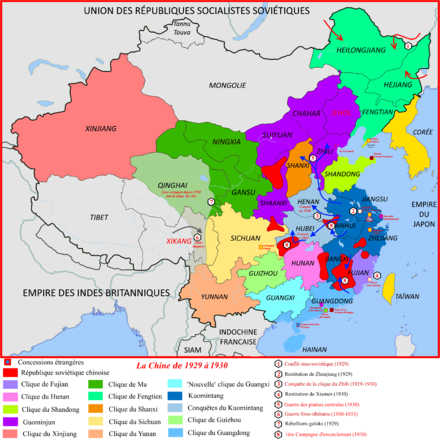 China from 1929 to 1930 Chine 1929-1930.png