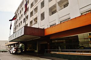 Chinese General Hospital and Medical Center - Facade of the Hospital