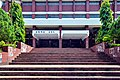 Chittagong University Library (04).jpg