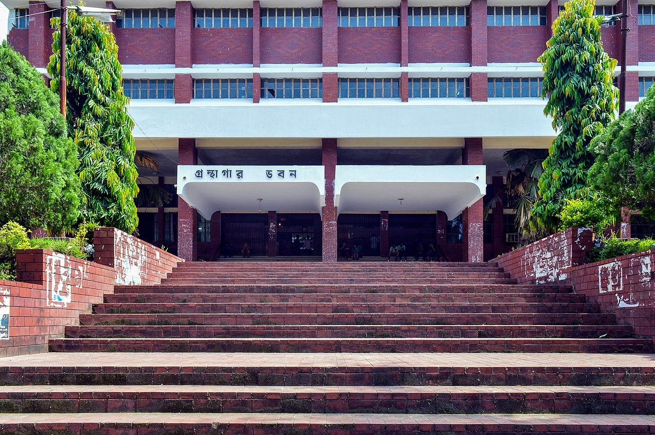 চট্টগ্রাম বিশ্ববিদ্যালয় গ্রন্থাগার