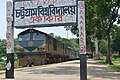 Chittagong University Shuttle train (14).jpg