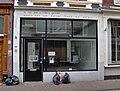 Christiaan Johannes van Geel - Bewogen - Hogewoerd 77, Leiden.JPG