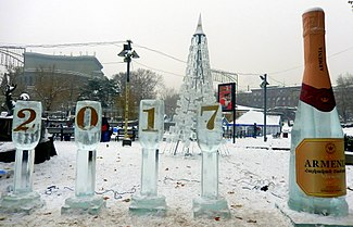 Christmas is here, Yerevan (10) (cropped).jpg