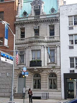 The Estonian House, the main center of Estonian culture amongst Estonian Americans Civic-club1.jpg