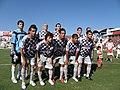Club Atletico Union de Santa Fe 106.jpg