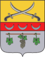 Coat of arms of Chuhuiv
