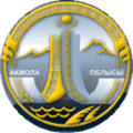 Coat of Arms of Aqmola Province.png