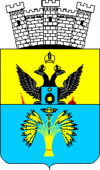 Coat of Arms of Balta 1852.png
