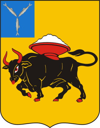 Engels, Saratov Oblast - Image: Coat of Arms of Engels (Saratov oblast)