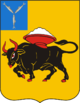 Coat of arms of Engelsa