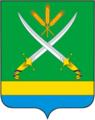 Coat of Arms of Fastovetskoe (Krasnodar krai).png