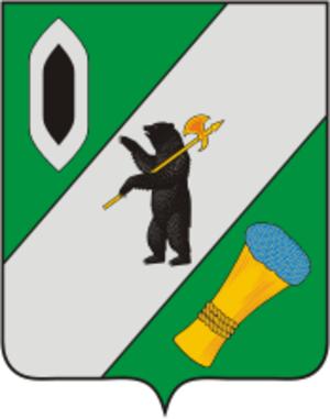 Gavrilov-Yamsky District - Image: Coat of Arms of Gavrilov Yam district (Yaroslavl oblast)