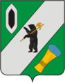 Coat of Arms of Gavrilov-Yam district (Yaroslavl oblast).png