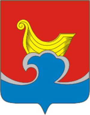 Gorodets, Nizhny Novgorod Oblast - Image: Coat of Arms of Gorodets (Nizhny Novgorod)