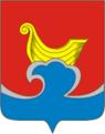 Coat of Arms of Gorodets (Nizhny Novgorod).png