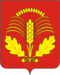 Coat of Arms of Gribanovsky rayon (Voronezh oblast).png