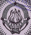 Coat of Arms of SFR Yugoslavia taken from fee stamp.JPG
