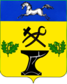 Coat of Kovalevskoe.png